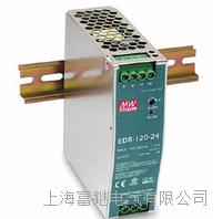 EDR-120-24开关电源 EDR-120-12