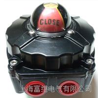 APL-510N防爆限位开关 APL-514N