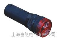 AD105-16SM蜂鸣器 AD105-16M
