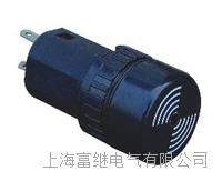 AD105-16M蜂鳴器