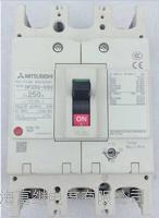 NF250-SGV塑壳断路器 NF250-SGV 175-250A