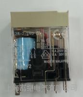 G2R-2-SND(S)小型电磁继电器 G2R-2-SND