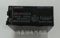G3R-0A202SLN小型继电器 G3R-0A202SLN