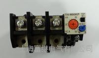 TH-N60KP热繼電器 TH-N60KP