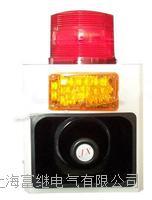 JX105声光报警器 JX105
