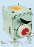 S-L4332AB-3H冷藏集装箱电源插座箱 S-L0332AB-3h