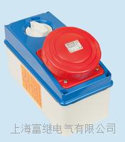 CZKLF3-2/3I5冷藏集装箱电源插座箱 CZKLF3-2/3I5