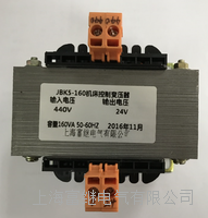 JBK5-160VA机床控制變壓器 JBK5-160VA