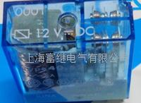 40.52.9.012.0001小型继电器 40.52.9.012.0001