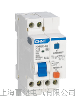 NXBLE-40小型漏电断路器 NXBLE-40