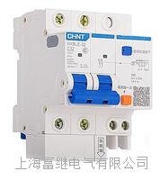 NXBLE-32小型漏电断路器