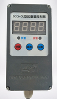 BCQ-GL起重量限制器  BCQ-GL-5T