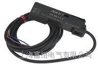 FX-501-C2松下光纤传感器 FX-502