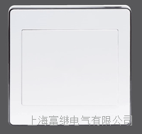 JCGB-A安装盖板 JCGB-A