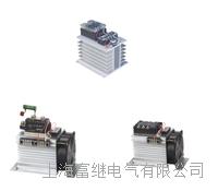 固态继电器散热器 固态继电器单只装散热器