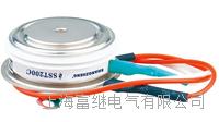 SST200C平板双向晶闸管 SST500C