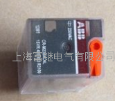 CR-M012AC4L小型继电器 CR-M012AC4L