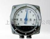 OD1-110JS舵角接收器 OD1-110JF舵角发送器