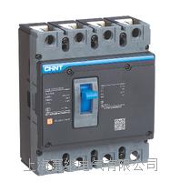 NXM-125S/3300塑料外壳式断路器 NXM-250S/3300