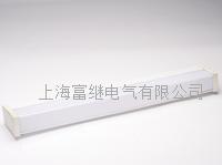 ZYB22-1荧光镜前灯 ZYB22-1