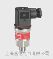 MBS3200压力变送器 MBS3200