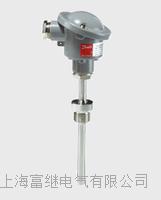 MBT5252溫度傳感器 MBT5252