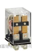HHC68A-2Z小型继电器 HHC68A-2Z