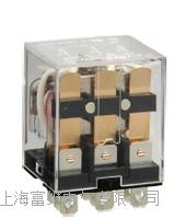 HHC68A-3Z小型继电器 HHC68A-3Z