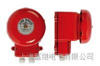 SG-6L1警铃 SG-6L1