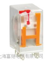 HHC68AZ-2Z小型继电器 HHC68AZ-2Z(JQX-13FZ/2Z)