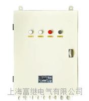 SG警报指示器继电器箱 SG