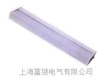 DB-106荧光灯 DB-106