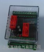 DZY-301中间继电器 DZY-301