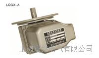 LQGX-A高度限制器 LQGX-A