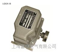 LQGX-B高度限制器 LQGX-B