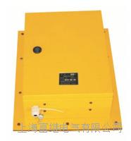 LLDS-I溜槽堵塞檢測器 LLDS