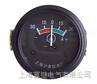 DL93305C2电流表 DL93305A