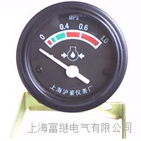 YY242A油压指示器 YY242A