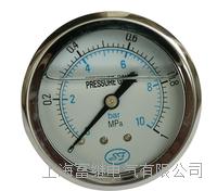 YN-60Z耐震压力表 YN-60Z