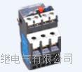 BEJR1-25热过载继电器 BEJR1-93