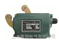 LX205-2/200行程开关 LX205-2/200