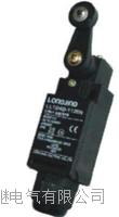 LL1D4D-1132N行程开关