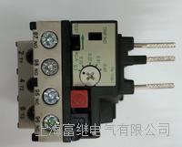 RHN-10M热继电器 RHN-10M