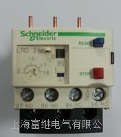 LRD21C热过载繼電器 LRD21C