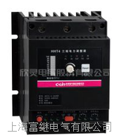 HHT4-4/3825P三相電力調整器 HHT4-4/3825P