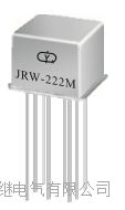 JRW-222M密封继电器 JRW-222M