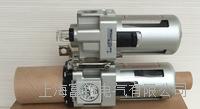 AC10-M5G三联件处理器 AC10-M5DG