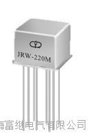 JRW-220M密封继电器 JRW-220M
