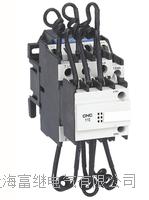CJ19C-25切换电容接触器 CJ19C-63