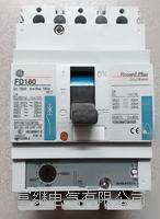 FE160塑料外壳式断路器 FE160